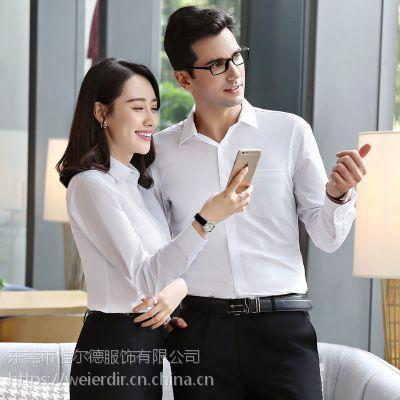 长袖衫男女同款衬高档职业装高棉衬衫纯色工装4S店工作服