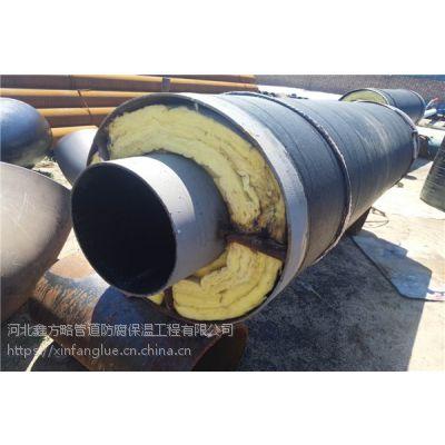 鑫方略DN200钢套钢直埋预制管Q235