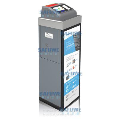 赛威热款公交投币箱 微信支付投币机 带广告灯板投币机