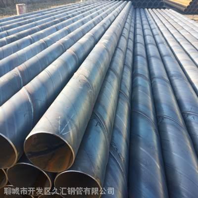 宿州D426MM给水防腐钢管D920*12螺旋管污水钢管管线价格