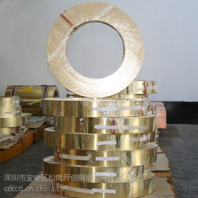 全软黄铜箔0.1 0.15mm 装饰用C2680高精黄铜带 表面光亮