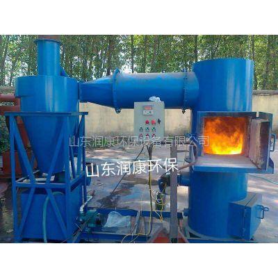 供应润康JWZ垃圾焚烧炉