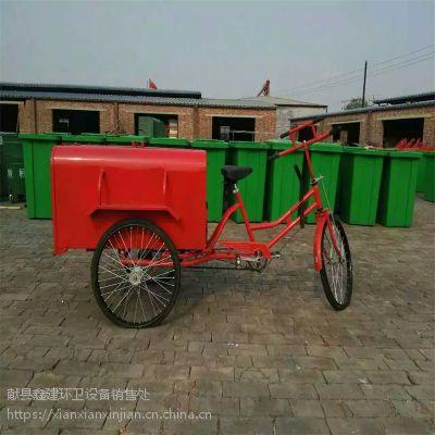 厂家直销人力脚踏三轮车 保洁环卫车 冷轧板车身保洁车