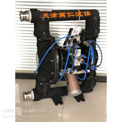 美国固瑞克GRACO气动粉末泵,粉体粉尘输送泵,锂电池负极材料磷酸铁锂粉末输送泵