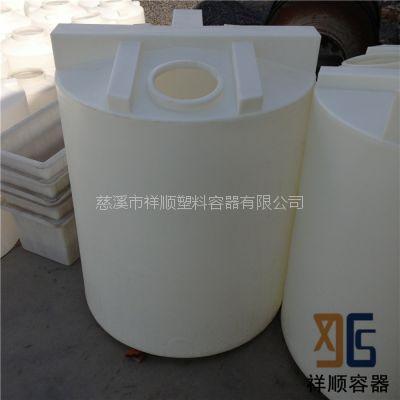 6吨污水搅拌罐/6吨循环水加药罐/6吨可配电机PE搅拌罐