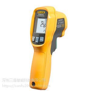FlukeST20MAX手持式红外测温仪