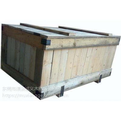 出口木箱跟国内木箱的区别到底有多大??