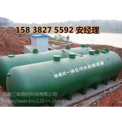 虎林污水处理成套设备全新正品