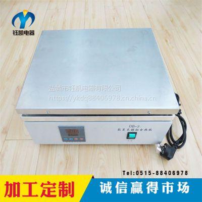 钰凯电器 供应不锈钢数显温控台 实验室用电热台 恒温电加热台