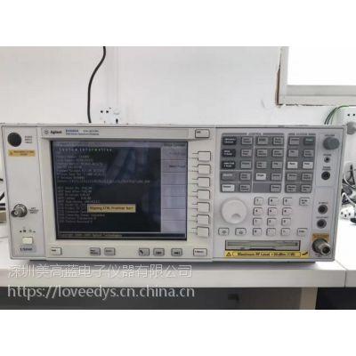 供应安捷伦E4440A频谱分析仪26.5G 租赁E4440A