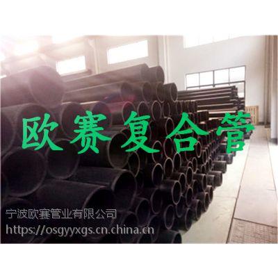 滁州市钢丝网骨架聚乙烯复合管生产厂家-哪里