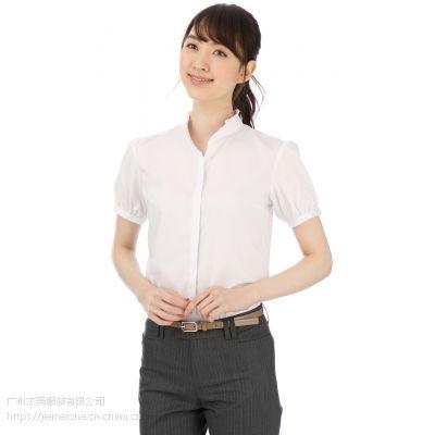 广州番禺区衬衫定制,石楼免烫衬衣定做,修身衬衫定制加工,可绣LOGO