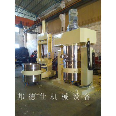 行星搅拌机 粘胶剂生产线设备 混合搅拌分散机设备 邦德仕电动厂家