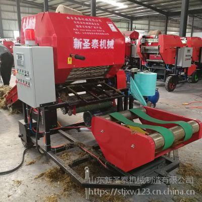供应大型青储饲料厂适用打捆包膜机价格 圣泰全自动青贮打包机作用