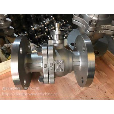 供应良博Q41F不锈钢304法兰球阀、不锈钢手动涡轮电动球阀