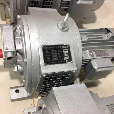 西安办事处销售德东电机YCT112-4A 0.55KW 电磁调速电机 F等级