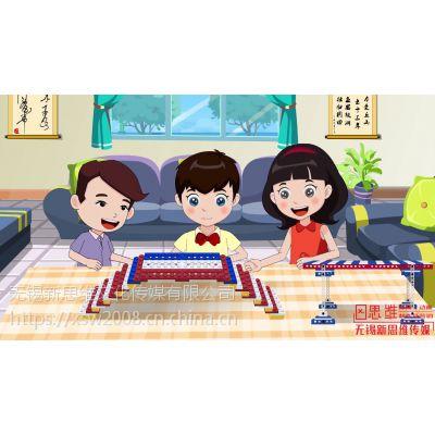 无锡广告动画片视频制作公司【无锡新思维传媒】