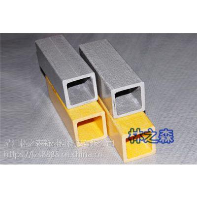 玻璃钢方管报价 frp扁管 矩形管供应