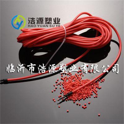 阻燃无味发热线PVC胶粒 环保出口级 耐高温105℃