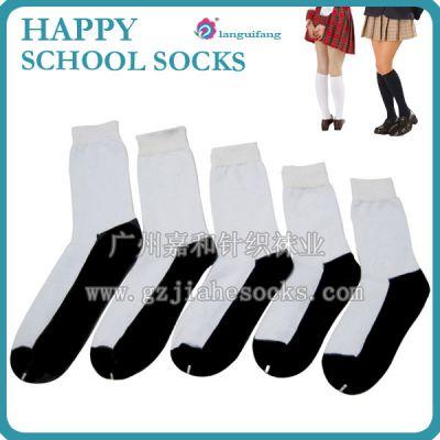 学生袜厂加工黑白双色学生袜 纯棉材质 经典阴阳底学生袜