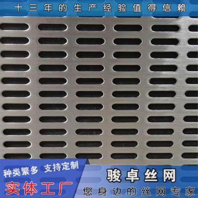 冲孔板厂家热销 冷轧板冲孔板 六角型外墙装饰铝网支持定做