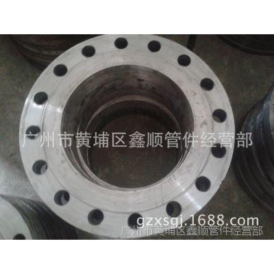 厂家供应美标600LB水泵用碳钢带颈平焊、 国标对焊法兰 耐高压