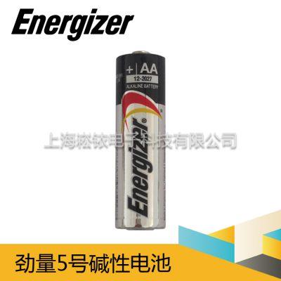 电动牙刷用AA 5号电池 Energizer劲量AA碱性电池