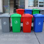 120L垃圾桶环卫垃圾桶100L小区户外公园大号有盖塑料垃圾桶加厚