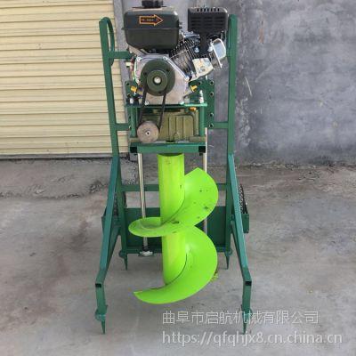 太阳能电线杆挖坑机 绿化园林打坑机 启航蔬菜大棚埋桩钻窝机