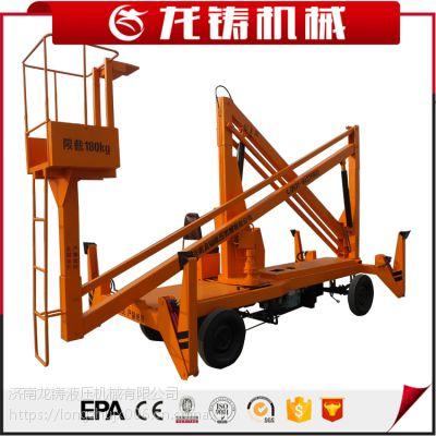 厂家现货10米柴油机升降加行走曲臂式云梯车高空作业平台-龙铸机械