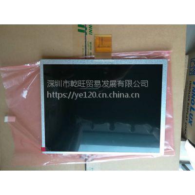 供应奇美群创全新原装LSA40AT9001液晶屏