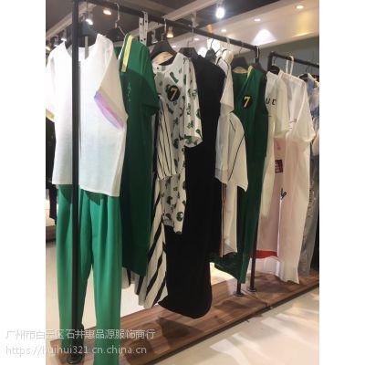 太平鸟年夏装时尚品牌女装品牌折扣 库存尾货一手货源分份批发