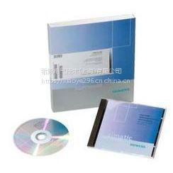 西门子6AV63711DX072AX0系统软件
