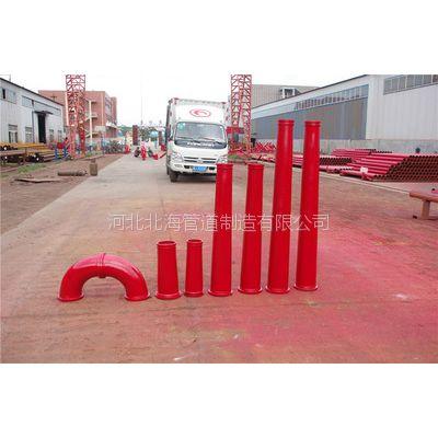 专业生产车泵耐磨管| 北海牌无缝混凝土泵管、高低压泵管 18713709777