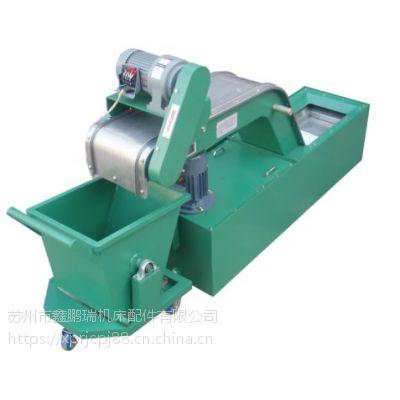 江苏厂家直销 数控机床自动排屑机 苏州鑫鹏瑞维修磁性排屑器