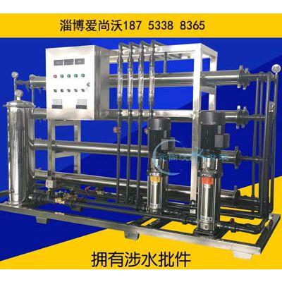 丰润大型水处理设备