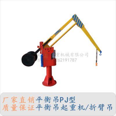 车间装卸车轮毛坯平衡吊 PJ平衡吊助力机械手 500公斤旋转式折臂吊 安尔特