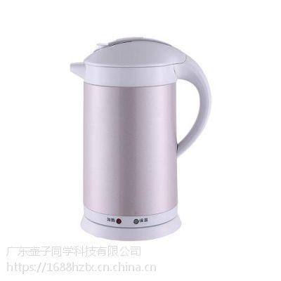 壶子同学家用开水壶304不锈钢电热水壶