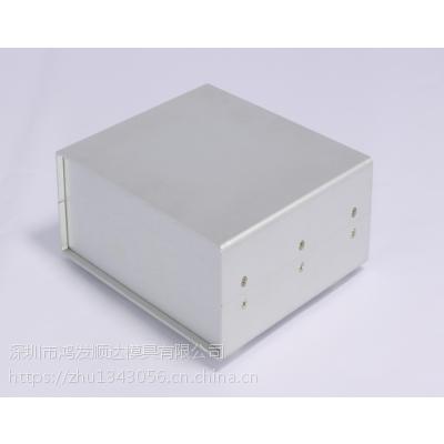 铝合金机箱 高档铝合金机箱 铝型材机箱