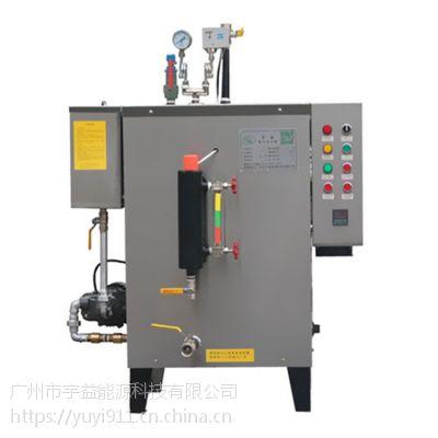 热卖36千瓦电热蒸汽发生器服装品食品化工电镀厂五金设备专用工业锅炉