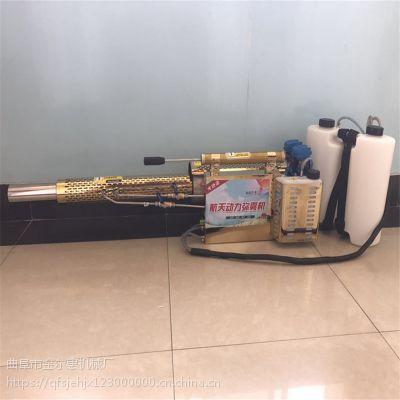 大动力脉冲式烟雾机 背负式葡萄园烟雾机 管理果园农用弥雾机