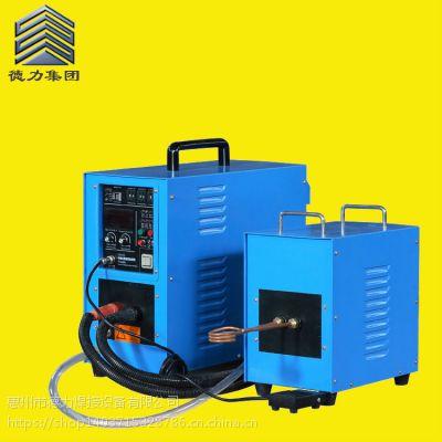 惠州德力KIH高频感应加热器 热处理设备 加热器价格优惠