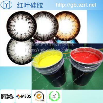 眼镜移印硅胶用于眼镜行业的移印胶