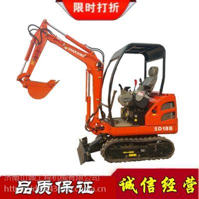 【新款】山鼎微型挖掘机多少钱啊