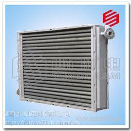 SEMEM_SLZ烘房散热 在长期的冷热工况下不易变型