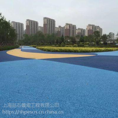 品石C25生态透水景观艺术-艺术生态透水饰混凝土地坪系统