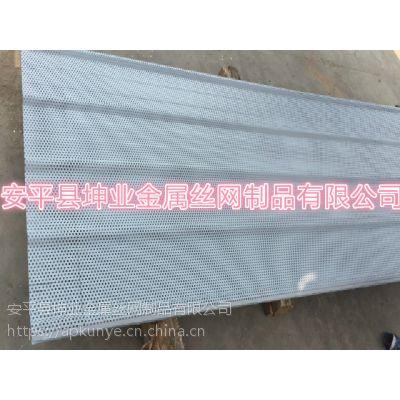 安平县坤业金属丝网冲孔网墙面消音板厂