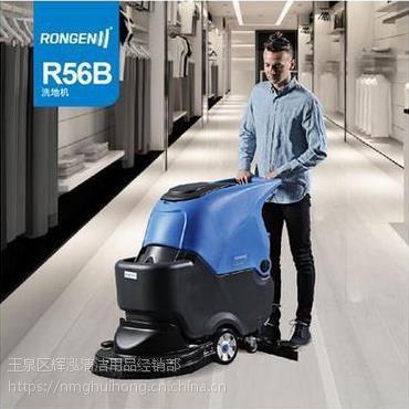 包头洗地机价格贵不贵|包头洗地机性价比高不高