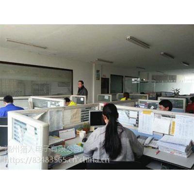 新产品_福州猎人电子_新产品项目