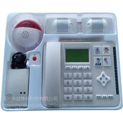 益身伴居家养老 看护系统 养老终端设备 呼叫器 智能电话机 SOS一键拨号